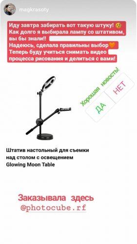 image-14-08-20-01-16-3