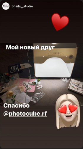 image-14-08-20-01-16-7