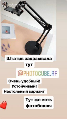 image-14-08-20-01-18-3