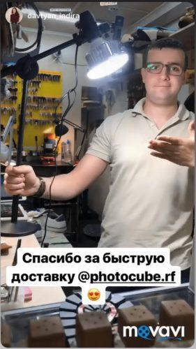 image-14-08-20-01-19-2