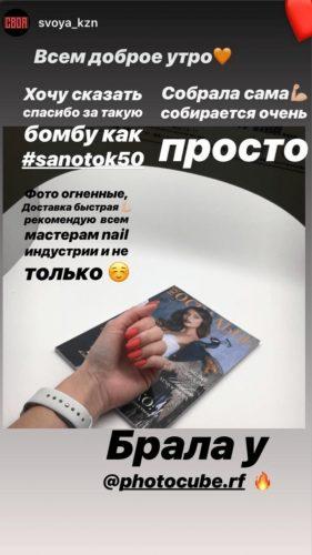 image-14-08-20-01-19