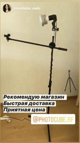 image-14-08-20-01-19-8